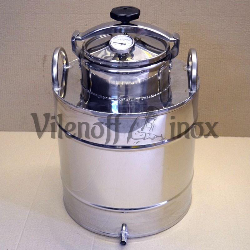 Перегонный куб 50 литров